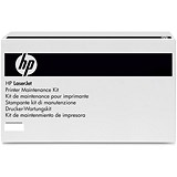 Image of HP Maintenance Kit - Q5422-67903