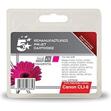 5 Star Compatible - Alternative to Canon CLI-8M Magenta Inkjet Cartridge