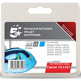 5 Star Compatible - Alternative to Canon CLI-521C Cyan Inkjet Cartridge