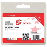Image of 5 Star Compatible - Alternative to HP 935XL Yellow Ink Cartridge