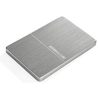 Freecom Mobile Hard Drive / 2TB / Silver