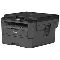Brother DCP-L2510D Mono A4 Laser Multifunction Printer USB Connection Ref DCPL2510DZU1