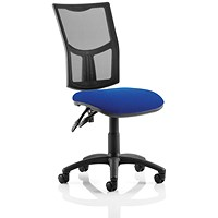 Trexus Eclipse II Lever Mesh Task Operator Chair - Blue