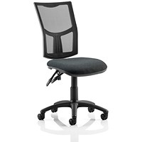 Trexus Eclipse II Lever Mesh Task Operator Chair - Charcoal