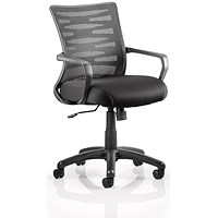 Trexus Vortex Mesh Task Operator Chair, Black
