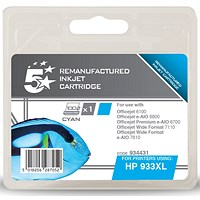 5 Star Compatible - Alternative to HP 933XL Cyan Ink Cartridge