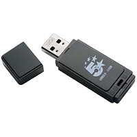 5 Star USB 3.0 Flash Drive, 32GB, Pack of 2