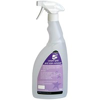 5 Star Carpet Spot & Stain Remover - 750ml