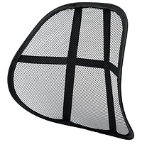 5 Star Mesh Back Rest - Black