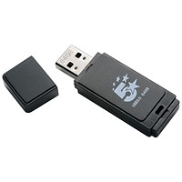 5 Star USB 3.0 Flash Drive / 64GB / Pack of 2