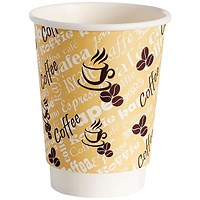 4Aces Double Wall 8oz Red Bean Paper Cup (Pack of 500)