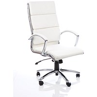 Classic High Back Executive Chair, Leather, White, Built