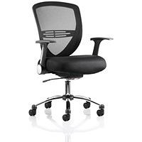 Iris Operator Chair, Black, Built