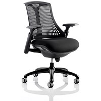 Flex Task Operator Chair, Black Seat, Black Back, Black Frame