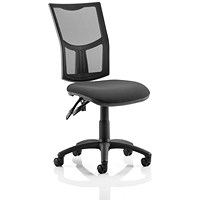 Eclipse II Lever Mesh Task Operator Chair - Black