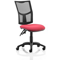 Eclipse II Lever Mesh Task Operator Chair - Wine