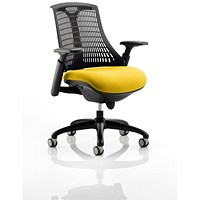 Flex Task Operator Chair, Black Back, Black Frame, Senna Yellow