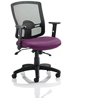 Portland 2 Operator Chair, Mesh Back, Tansy Purple