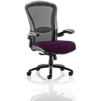 Houston Heavy Duty Task Operator Chair, Mesh Back, Tansy Purple