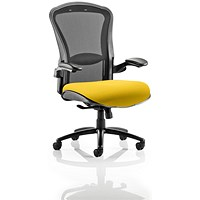 Houston Heavy Duty Task Operator Chair, Mesh Back, Senna Yellow