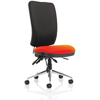 Chiro High Back Operator Chair, Black Back, Tabasco Red
