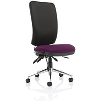 Chiro High Back Operator Chair, Black Back, Tansy Purple