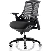 Flex Task Operator Chair, Black Frame, Black Seat, Black Back