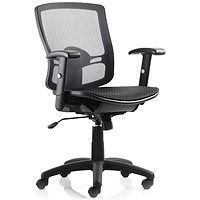 Palma Mesh Operator Chair, Black, Built