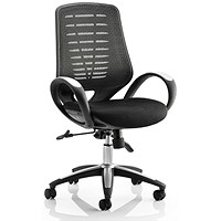 Sprint Airmesh Operator Chair, Black, Built