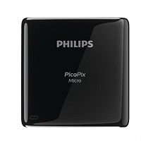 Philips Picopix Micro Mobile Projector