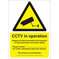 Warning Sign Data Protection Act Compliant PVC Sign A5