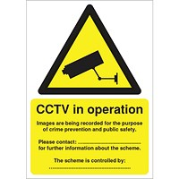 Warning Sign Data Protection Act Compliant Self-Adhesive Sign A5