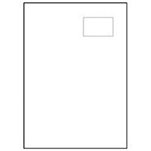Image of Avery Integrated Single Label Sheet / 85x54mm / White / L4832-40 / 40 Sheets