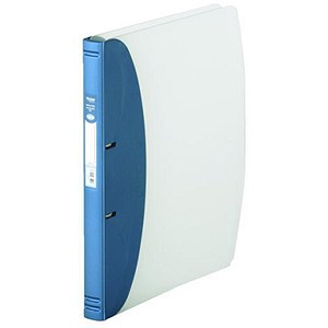 Image of Hermes Ring Binder / 2 O-Ring / 35mm Spine / 20mm Capacity / A4 / Metallic Blue