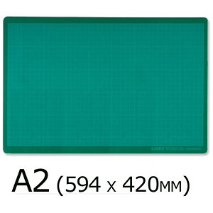 Image of A2 Cutting Mat