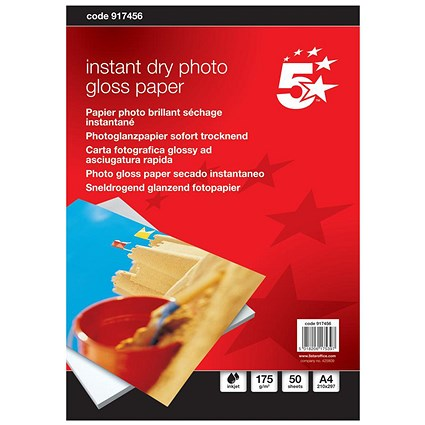 5 Star A4 Gloss Inkjet Photo Paper, White, 175gsm, Pack of 50 Sheets