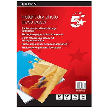 5 Star A4 Gloss Inkjet Photo Paper, White, 240gsm, Pack of 50 Sheets