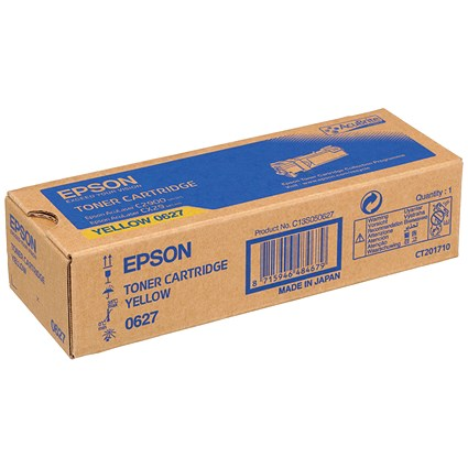 Epson AcuLaser C2900N Yellow Laser Toner Cartridge