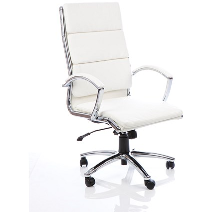 Classic High Back Executive Leather Chair - White