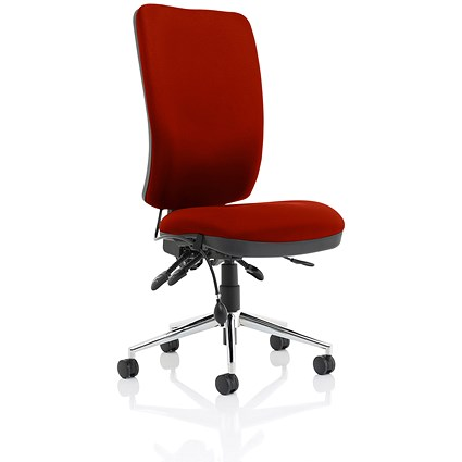 Chiro High Back Operator Chair - Ginseng Chilli