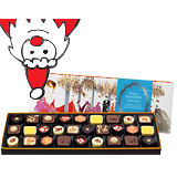 Free on Orders over £399 - Hotel Chocolat The Sleekster Winter Deserts Collection